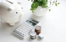 როგორ გავაკეთოთ დანაზოგი გაუთვალისწინებელი ხარჯებისთვის